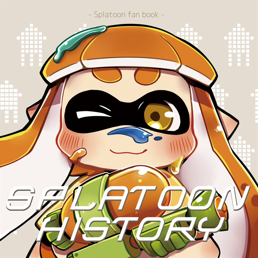 SplatoonHistory