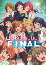 μ's Collection FINAL