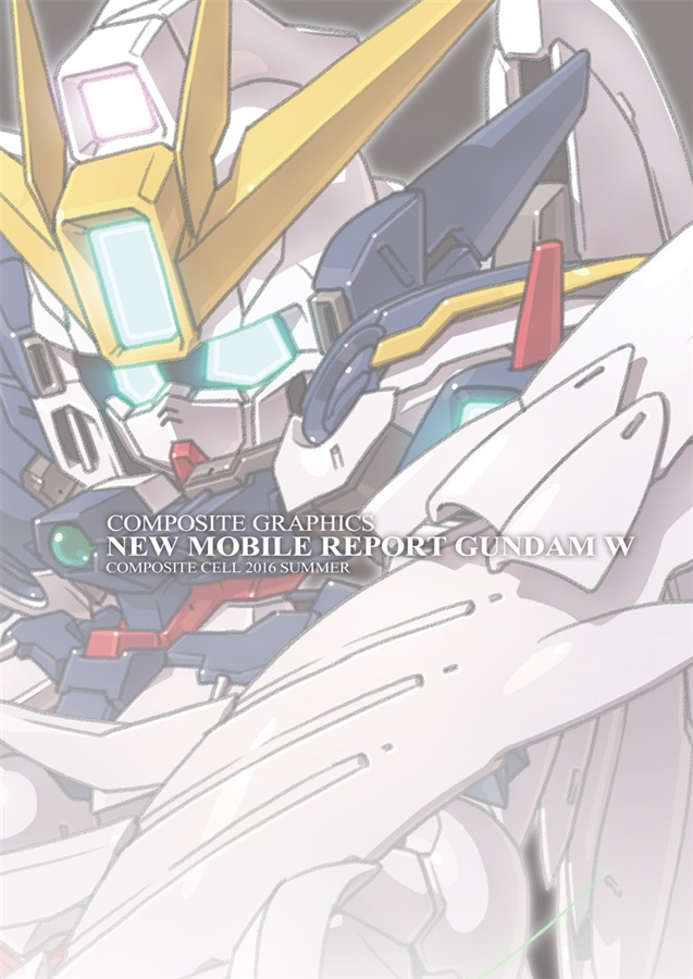 COMPOSITE GRAPHICS NEW MOBILE REPORT GUNDAM W