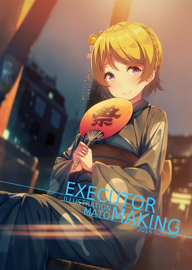 EXECUTOR ILLUSTRATION MATO MAKING
