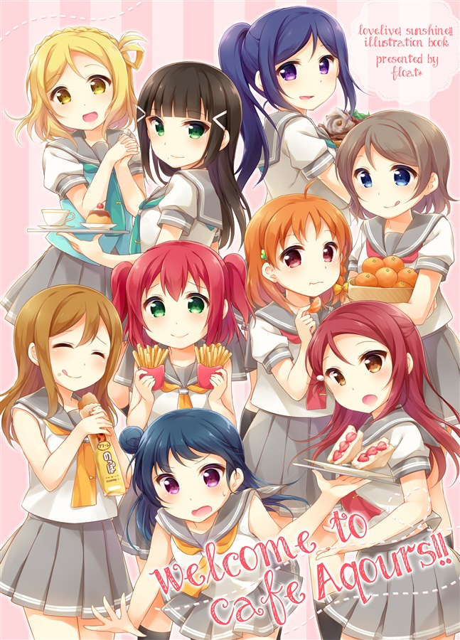 Welcome to Cafe Aqours!!