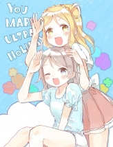 YOUMARI ULTRA HOLIDAY