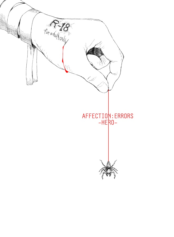 AFFECTION:ERRORS -HERO-