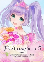 First magic.n.5