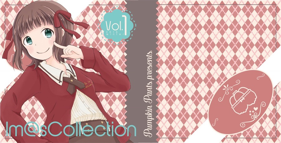 im@s collection vol.1