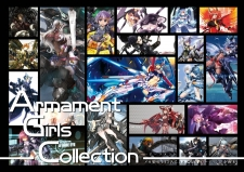 Armament Girls Collection