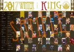 KING Project41 -2017Winter-