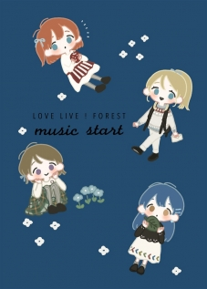 LOVE LIVE ! FOREST  music start