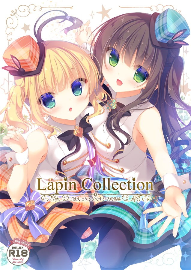 Lapin Collection