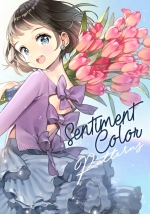 SentimentColor-Patterns-