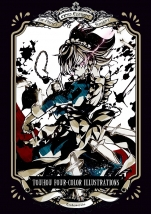 TOUHOU FOUR-COLOR ILLUSTRATIONS