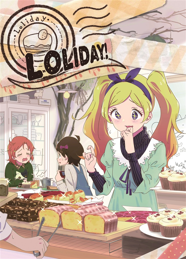 LOLIDAY!