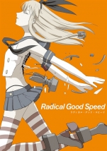 Radical Good Speed