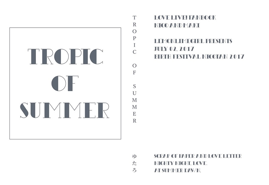 TROPIC OF SUMMER