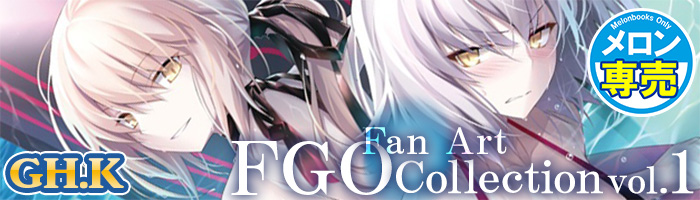 FGO Fan Art Collection vol.1