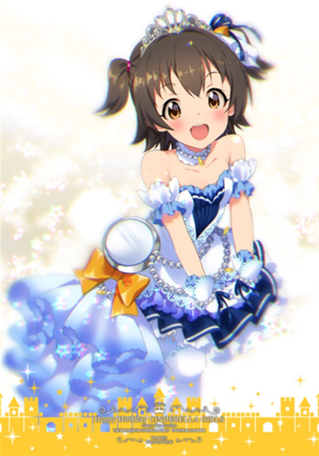 Happy Birthday CINDERELLA GIRLS -Starry Sky・Passion-
