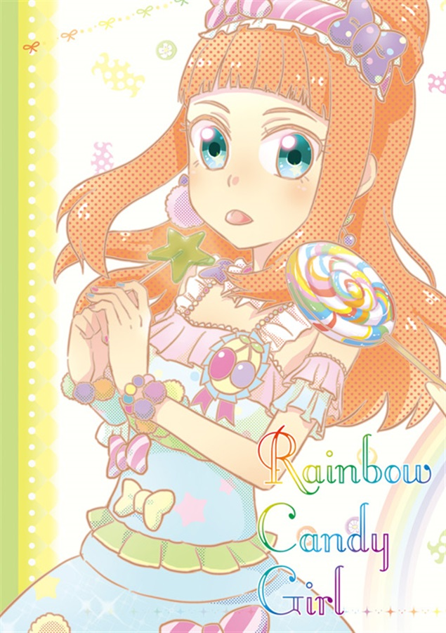 Rainbow Candy Girl