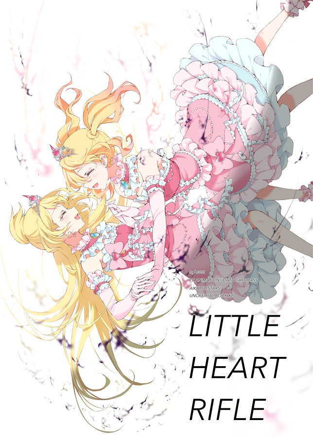LITTLE HEART RIFLE