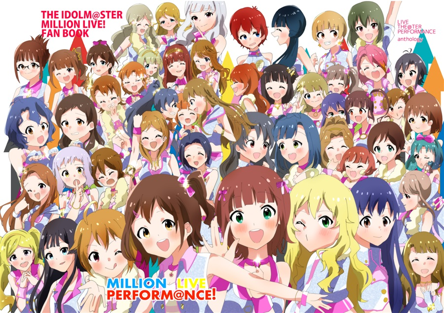 MILLION LIVE PERFORM@NCE!