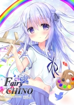 Fairy CHINO collection vol.1