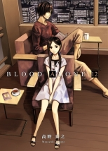 BLOOD ALONE 12巻
