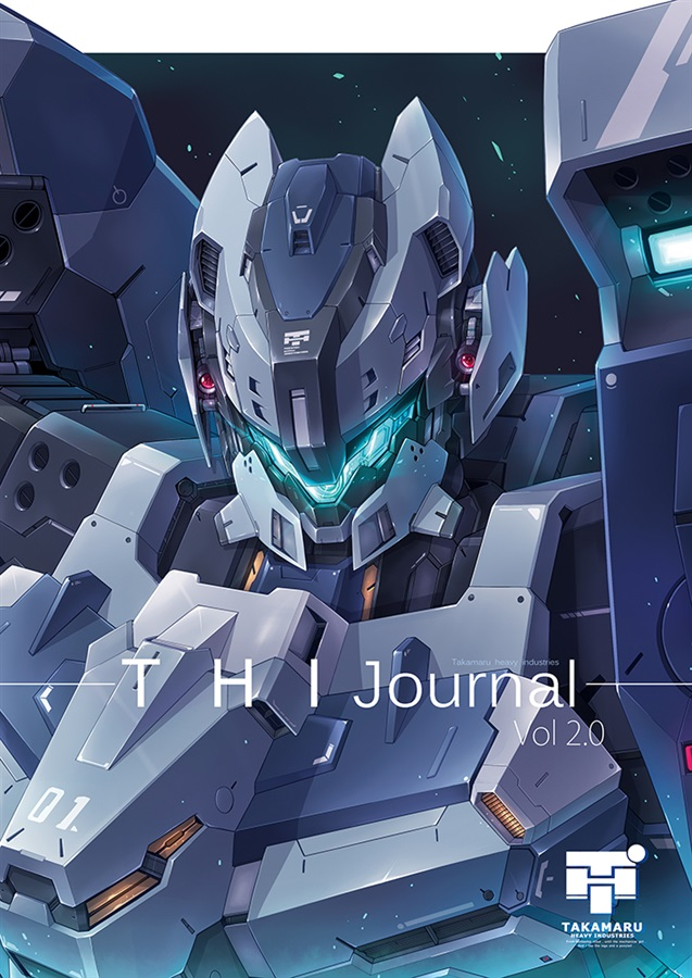 THI Journal Vol2.0