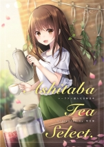 Ashitaba Tea Select