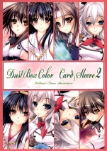 Dust Box Color Card Sleeve2