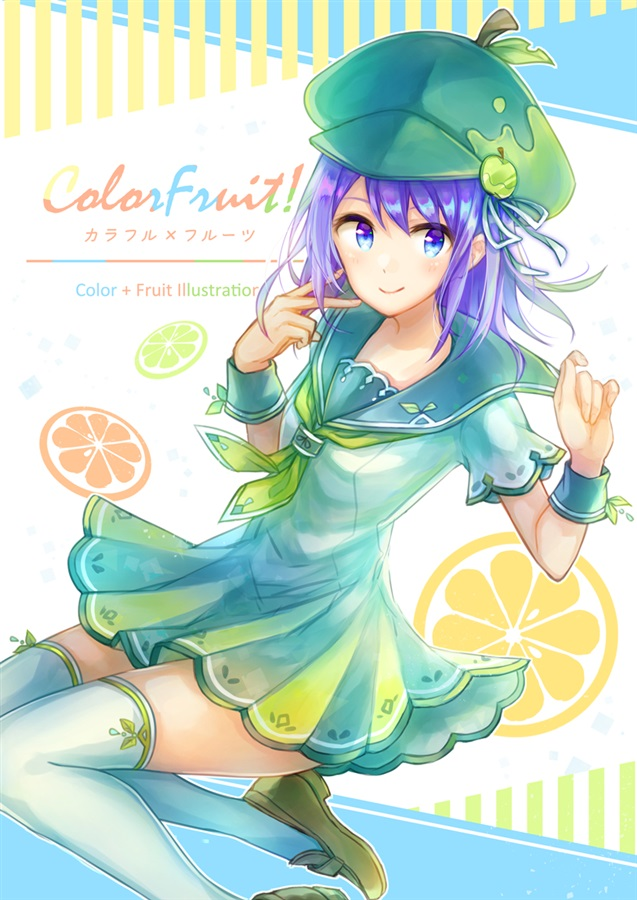 Color Fruit!
