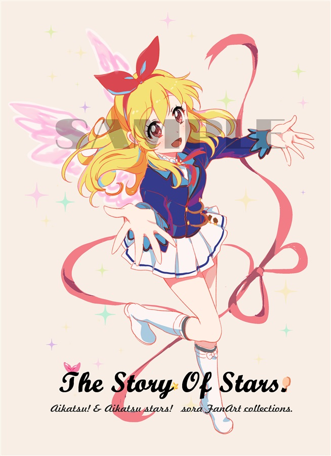 The Story Of Stars.