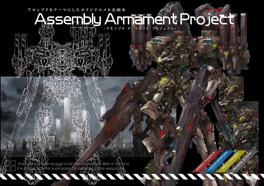 Assembly Armament Project