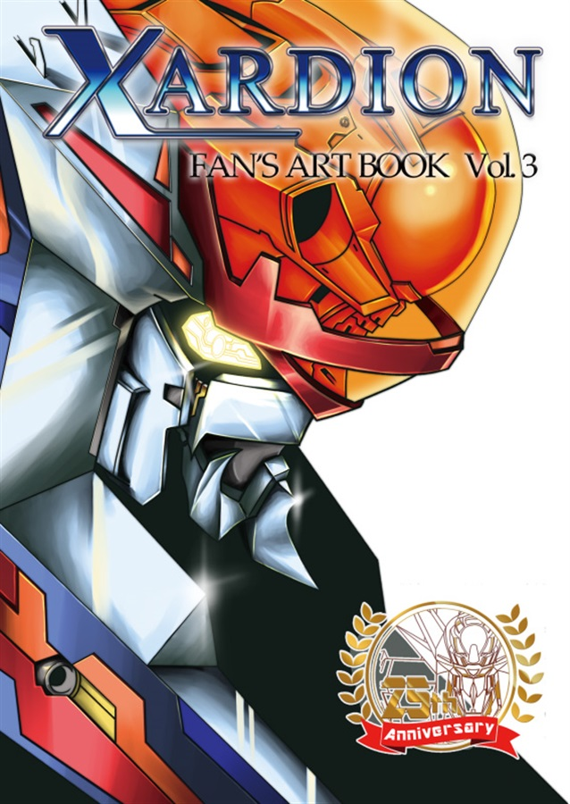 XARDION FAN'S ART BOOK vol.3