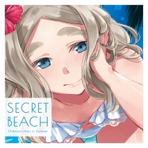SECRET BEACH Chibicco-chan in Summer