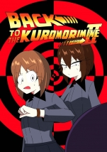 BACK TO THE KUROMORIMINE2