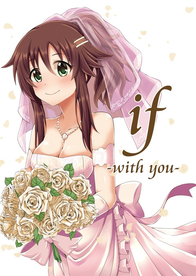 IF-with you-