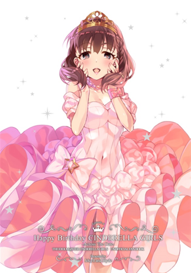 Happy Birthday CINDERELLA GIRLS -Across・The・Cute-