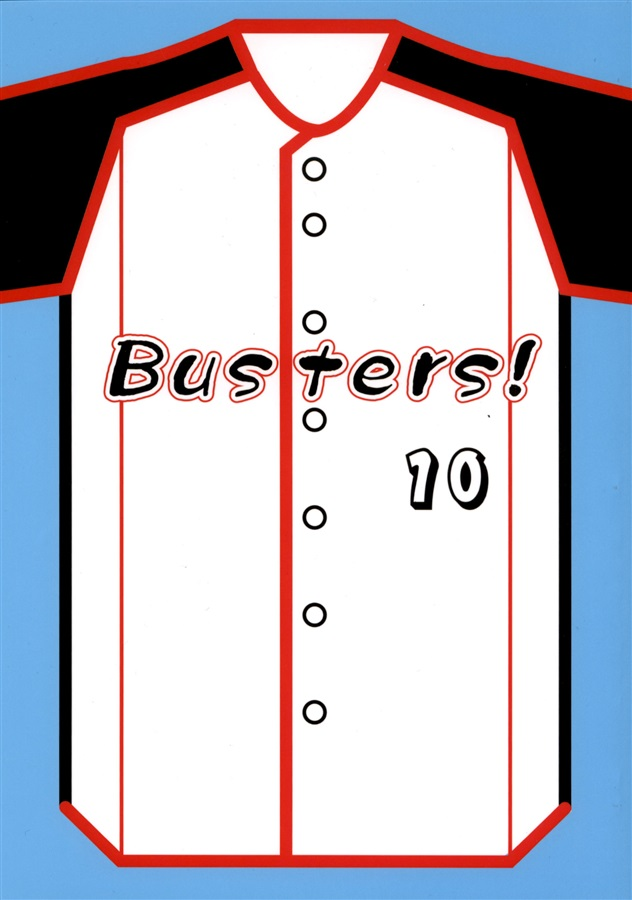 Busters!10