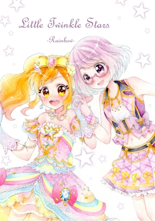 Little Twinkle Stars -Rainbow-