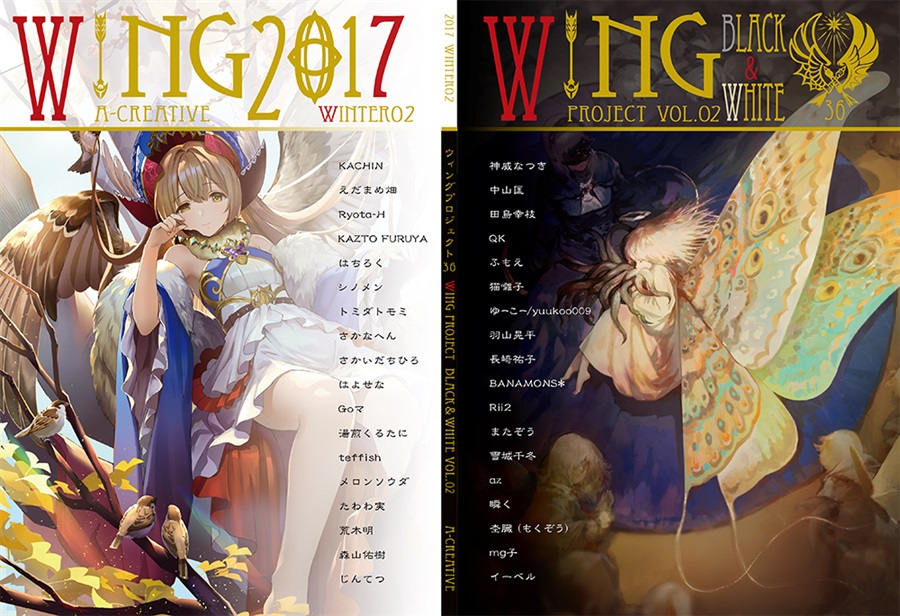 WING Project vol.02 -2017Winter02-