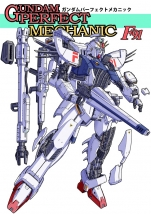 GUNDAM PERFECT MECHANIC F91