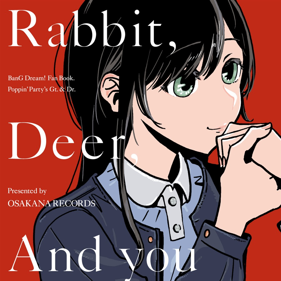 Rabbit, Deer, And you