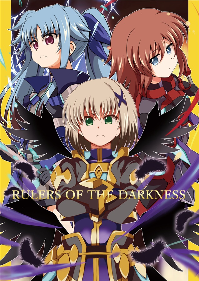 RULERS OF THE DARKNESS