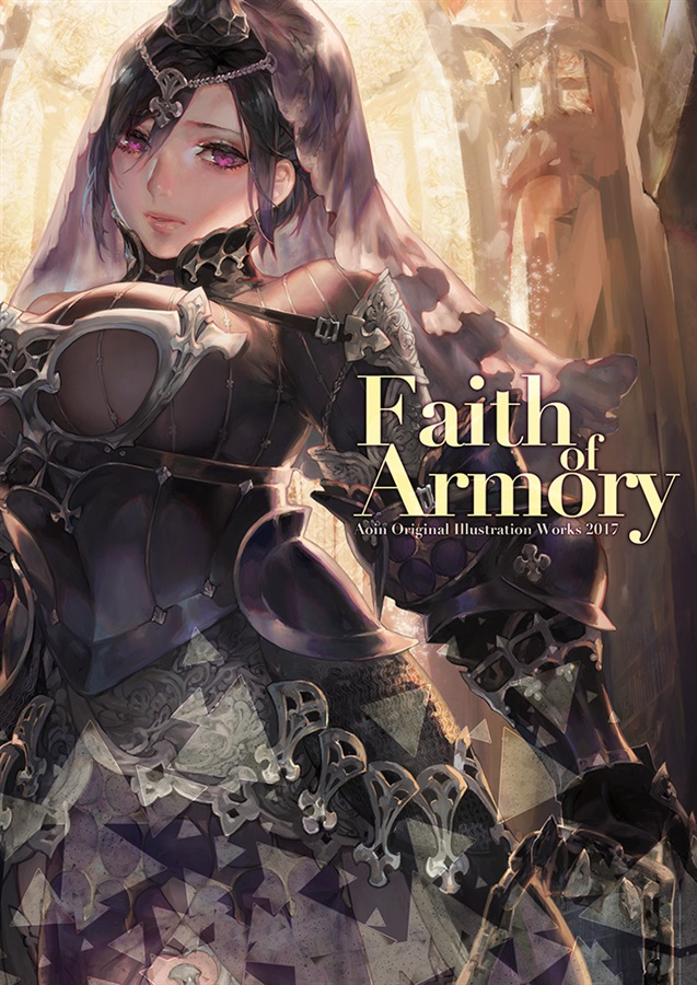 Faith of Armory