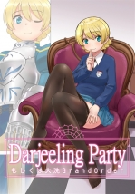 Darjeeling Party
