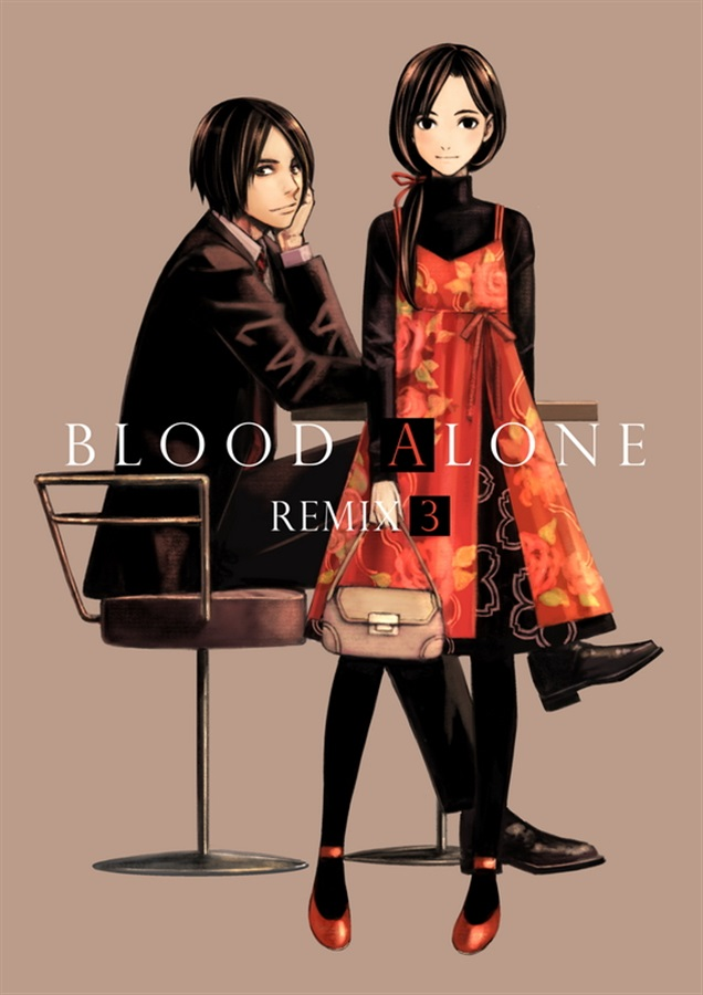 BLOOD ALONE REMIX 3