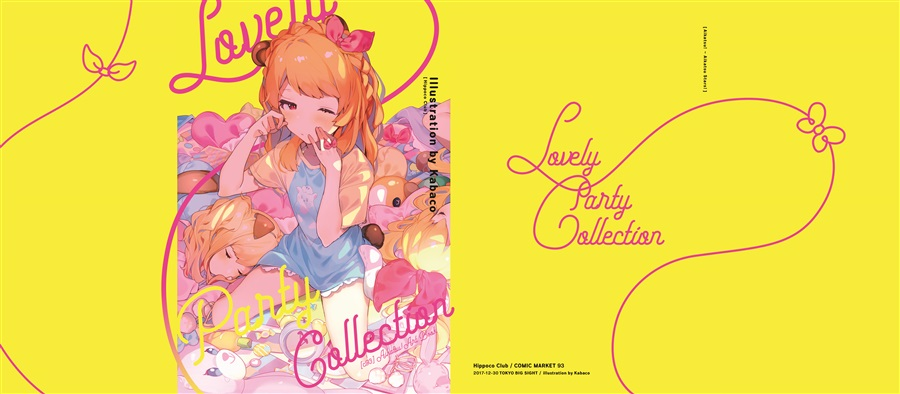 LovelyPartyCollection