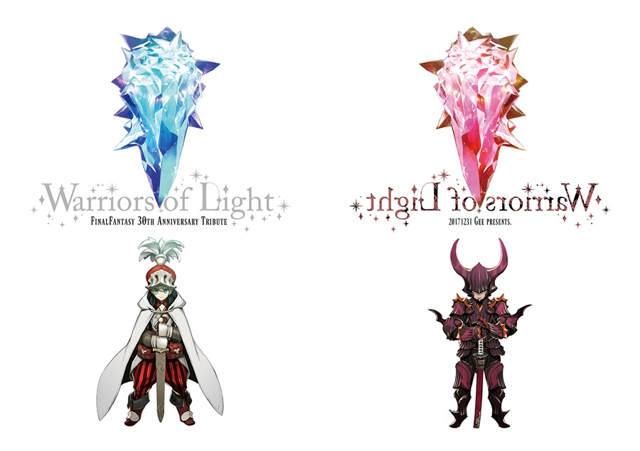 Warriors of Light FINALFANTASY 30TH ANIVERSARY TRIBUTE
