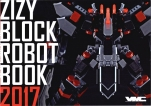 ZIZY BLOCK ROBOT BOOK 2017
