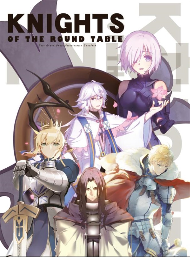 Knight of the Round Table