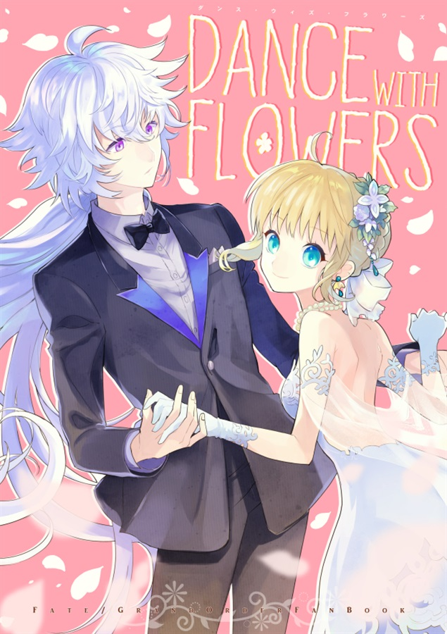 DANCE with FLOWERS